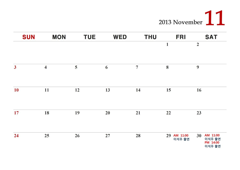 11월공연시간표.jpg