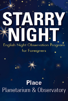 Starry Night - English Night Observation Program